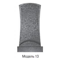 Памятник темно-серый стандарт Вариант 13