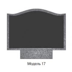 Памятник комбинированный М17