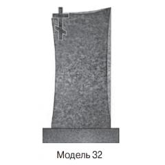 Памятник темно-серый стандарт Вариант 32