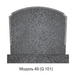 Памятник Модель 49