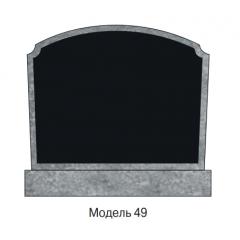 Памятник комбинированный  М49