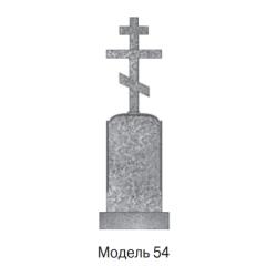 Памятник серый стандарт  Модель 54