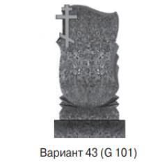 Памятник темно-серый эконом 43
