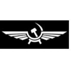 Эмблема 8