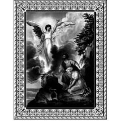 Ангел 21
