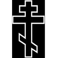 Крест 1