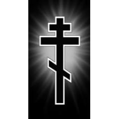 Крест 6