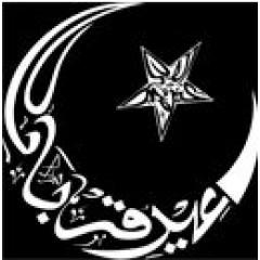 Мусульманские эмблемы 2