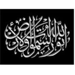 Мусульманские эмблемы 3