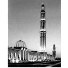 Мусульманские эмблемы 6