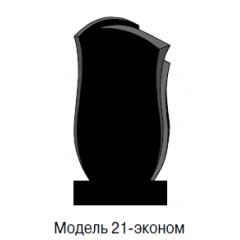 Памятник черный эконом Модель 21-эконом