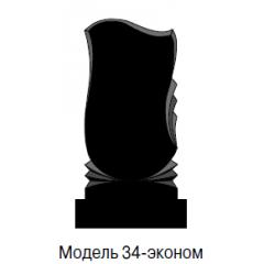 Памятник черный эконом Модель 34-эконом