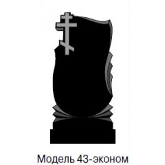 Памятник черный эконом Модель 43-эконом