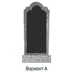 Памятник Вариант А