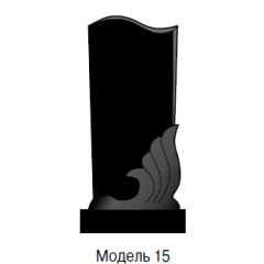 Памятник черный стандарт Модель 15