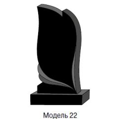 Памятник черный стандарт Модель 22