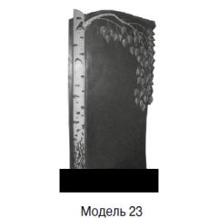 Памятник черный стандарт Модель 23