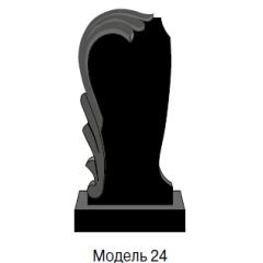 Памятник черный стандарт Модель 24