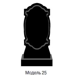 Памятник черный стандарт Модель 25