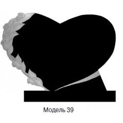 Памятник черный семейный Модель 39