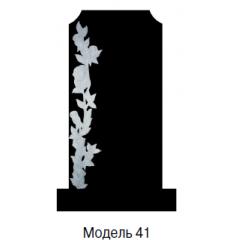 Памятник черный стандарт Модель 41