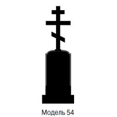 Памятник черный стандарт Модель 54
