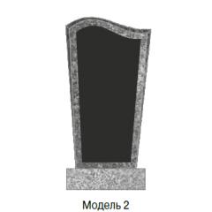 Памятник Модель 2