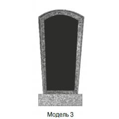 Памятник Модель 3