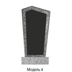 Памятник Модель 4