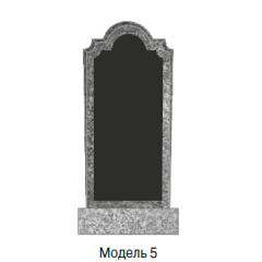 Памятник Модель 5