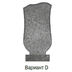 Памятник серый эконом Вариант D