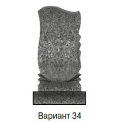 Памятник серый эконом Вариант 34