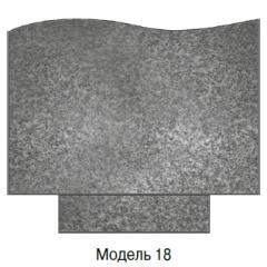Памятник Модель 18