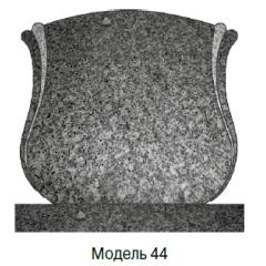Памятник Модель 44