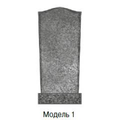 Памятник серый стандарт Модель 1
