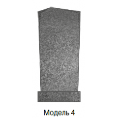 Памятник серый стандарт Модель 4