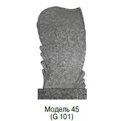 Памятник темно-серый стандарт Модель 45 (G 101)