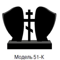 Памятник черный семейный Модель 51-K
