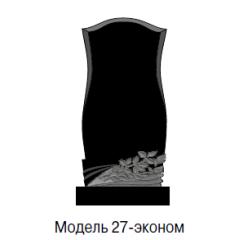 Памятник черный эконом Модель 27-эконом