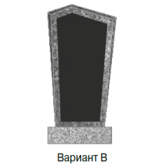 Памятник Вариант B