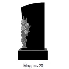 Памятник черный стандарт Модель 20