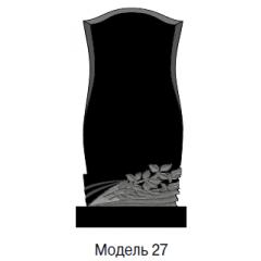 Памятник черный стандарт Модель 27