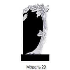 Памятник черный стандарт Модель 29