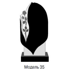Памятник черный стандарт Модель 35