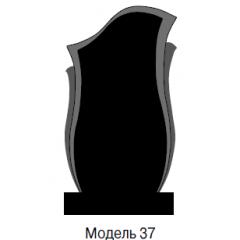 Памятник черный стандарт Модель 37