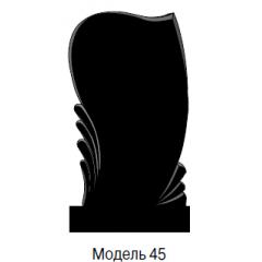 Памятник черный стандарт Модель 45