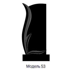 Памятник черный стандарт Модель 53