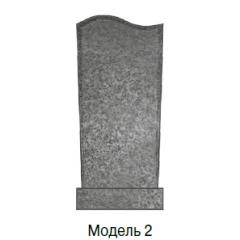 Памятник серый стандарт Модель 2