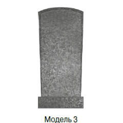 Памятник серый стандарт Модель 3