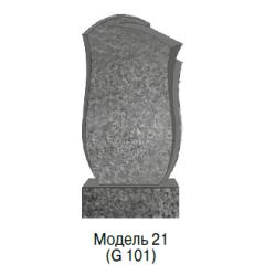 Памятник темно-серый стандарт Модель 21 (G 101)